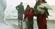 Омская область готова помочь беженцам с Украины 25 миллионами