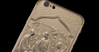 Звони, молись, люби: начались продажи православного iPhone