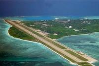 Китай открывает для туристов спорные острова