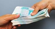 В Омской области 200 депутатов не предоставили декларации о доходах
