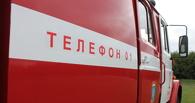 В Омске сократилось число пожаров