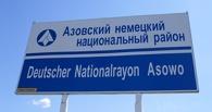 В самом уклончивом отчёте от омских депутатов появились интригующие изменения