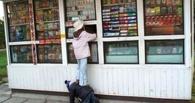 В Омске торговали сигаретами рядом со школой и детсадом