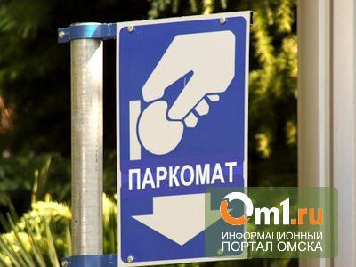 В мэрии Омска пока еще даже не брались за проект парковок