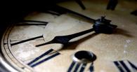 Омск переходит на зимнее время. Не забудь перевести часы!