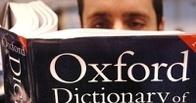 Оксфордский словарь назвал слово 2013 года