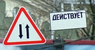 В Омске на улице Пушкина будет организовано двустороннее движение