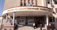 Олигарх Потанин включил Омский госуниверситет в число лучших вузов страны