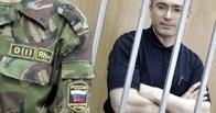 Путин пообещал помиловать Ходорковского в ближайшее время