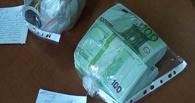 Начался суд над омичами, укравшими из аэропорта валюту и золото