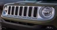 Крохотный янки: Jeep все-таки привезет нам маленький кроссовер Renegade
