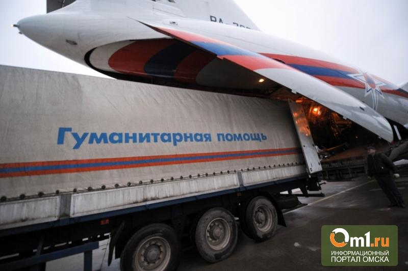 Омские медики отправят пострадавшим от паводка на Алтае лекарства