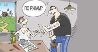В Омске дошло до суда дело «чёрного риелтора», который обманывал горожан 10 лет