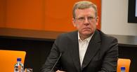Путин заявил, что Кудрин будет работать в Экспертном совете при президенте