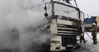 На «трассе смерти» под Омском сгорел татарстанский грузовик (фото)