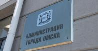 Прокуратура оспорила финансирование ФК «Иртыш» омской мэрией