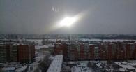 В Омске на Иртышской Набережной вновь видели НЛО