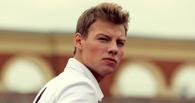 Дмитрий Власкин: «Больше не буду играть гопников»
