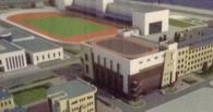 Студентам ОмГПУ дадут пробежаться по крыше нового спортцентра