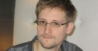 Беглый Сноуден попросил политического убежища в Бразилии