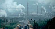 Экологи вновь заявили о повышенном уровне загрязнения воздуха в Омске