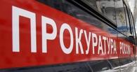 В Омске запретили произведения Яшина «Метафизика молодости»