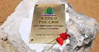 За символ Омской области можно будет голосовать по SMS