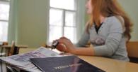 В Омске преподавательницу ОмГТУ обвиняют в получении 22 взяток