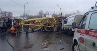 В Омске начнётся суд над Полукаровым и его работниками по делу о падении крана