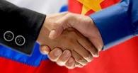 Мэрия Омска подписала 5 договоров с бизнесменами из Китая