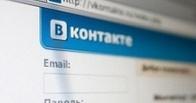 «ВКонтакте» не будет вводить платный доступ к аудиозаписям