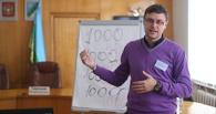 41 инвестиционный проект появится в Омской области