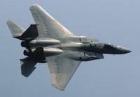 Американский истребитель разбился у берегов Японии в Тихом океане