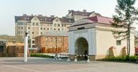 Единственная заявка на реконструкцию Омской крепости прошла предквалификационный отбор