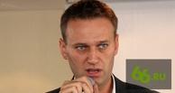 Навальный недоволен, но может идти в президенты: ВС отменил приговор по делу «Кировлеса»
