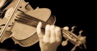 В омском «метро» выступил скрипичный «оркестр» (видео)