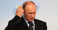 США, террористы и новая война: эксперты назвали главные внешние угрозы России