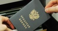 В Омске наказали ЖКХ «Сервис», которое взяло на работу бывшего пристава
