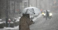В выходные в Омске будет ветрено и дождливо