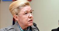 Мизулина считает, что системе родовспоможения в Омской области нельзя доверять