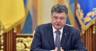 Президент Украины зовет весь мир объединиться против России