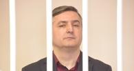 По делу Фоминой и Илюшина в суд будет вызван Гамбург