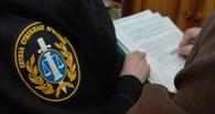 Приставы в Омской области «выбили» 2 млн долга из «Золотого колоса»