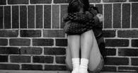 В Омской области мужчина изнасиловал на улице 13-летнюю девочку