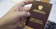 Самые большие пенсии в Омске достигают 133 тысяч рублей