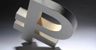 Курс валют: неделя началась со снижения стоимости рубля