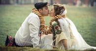 Омичи стали устраивать тематические и селфи-свадьбы