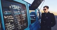 В Омске продают фудтрак с бургерами за 300 тысяч рублей