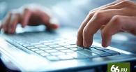 Штрафом не отделаются: за пропаганду наркотиков в интернете будут сажать на два года