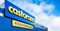 Омский строительный магазин «Касторама» оштрафован за пиломатериалы